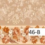 DEKORAMA 46-B