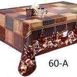 DEKORAMA 60-A